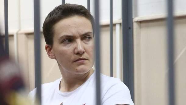 Савченко выжила голодая 75 дней, так как имела большой вес