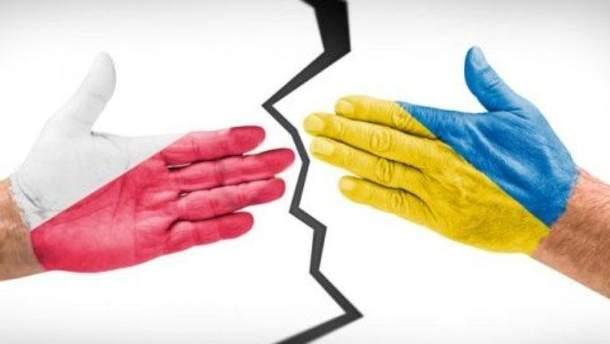 В Польше зафиксировали значительный рост неприязни к украинцам и немцам