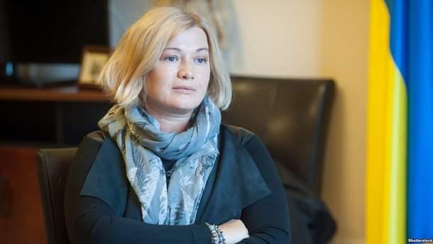Віце-спікер ВР України запропонувала створити реєстр загибелі, поранень та взяття у полон українських журналістів
