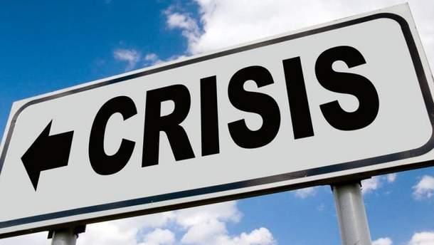 Україні загрожує криза: економісти