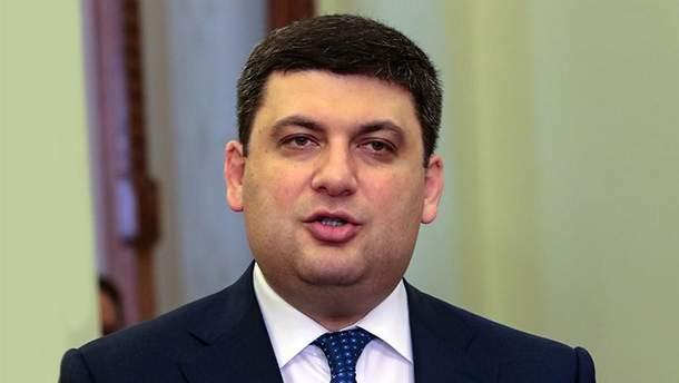 Володимир гройсман підписав подання щодо звільнення міністра фінансів