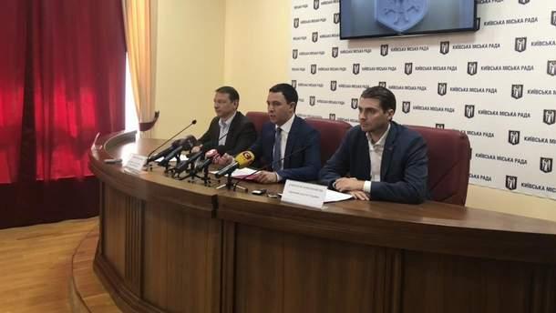 """Киевсовет будет действовать радикально, если НАК """"Нафтогаз Украины"""" не возобновит горячее водоснабжение столицы"""