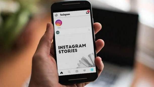 Instagram дозволить публікувати годинне відео у Stories