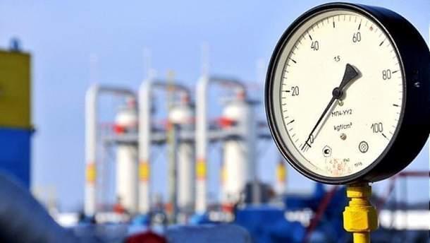 Газовый конфликт