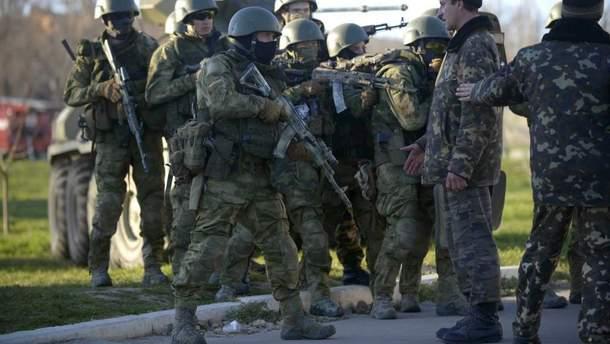 РФ фактично захопила Крим,  – свідок у справі Януковича