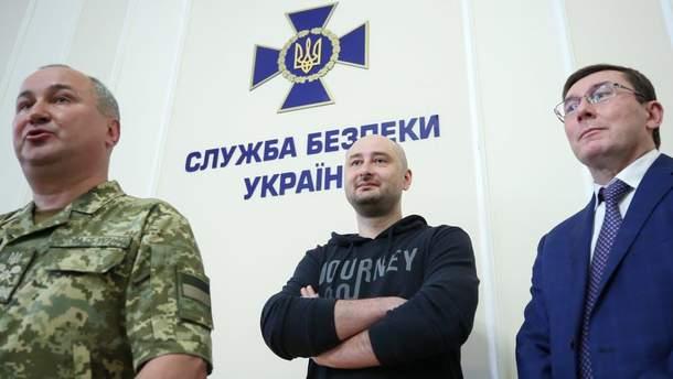 Какой бы хаотичной не была спецоперация по инсценировке смерти Бабченко, ее можно записать в плюсы