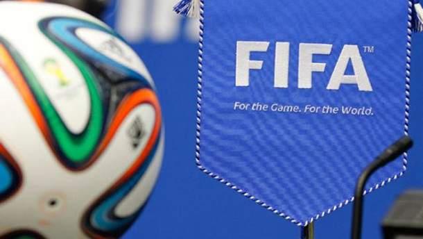 ФІФА заборонила низці російських артистів виступати на концертах у межах ЧС-2018