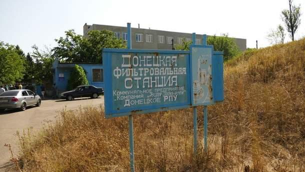 Донецкая фильтровальная станция может остановить работу в связи с непрекращающимися обстрелами