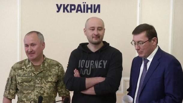 Інсценування вбивства Бабченка