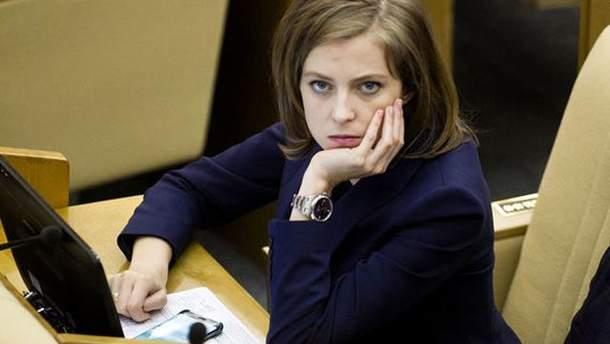 Поклонська розкритикувала ідею Єфремова про те, щоб віддати Україні Кримський міст