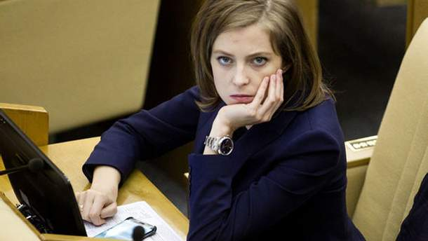 Поклонская раскритиковала идею Ефремова о том, чтобы отдать Украине Крымский мост