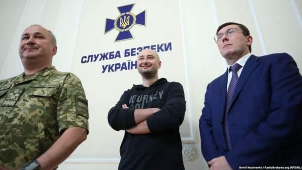"""След ФСБ в """"убийстве"""" Бабченко должны были бы показать сразу, – экс-офицер СБУ"""