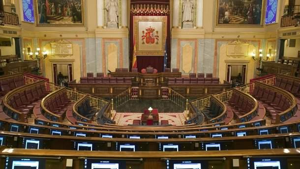 В Испании объявили состав нового правительства