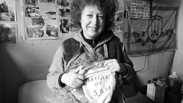 Умерла волонтер Инна Осмачко