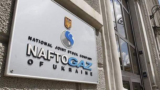 """У Києві з'явилися оголошення із тролінгом на адресу """"Нафтогазу"""""""