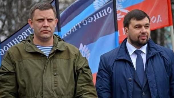 Олександра Захарченка має замінити Денис Пушилін на посаді очільника окупованої Донеччини