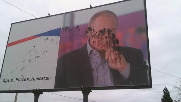 Путин без Крыма – не Путин