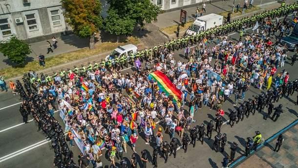 17 червня у Києві відбудеться Марш рівності