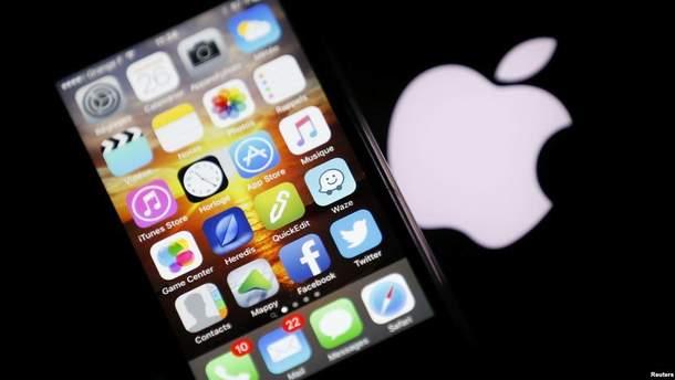 Apple звинувачують у крадіжці логотипу