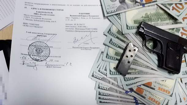"""У Вишинського знайшли договір з  """"Россия Сегодня"""", гроші та зброю"""