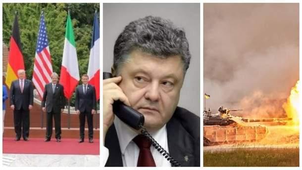 Главные новости 9 июня в Украине и мире