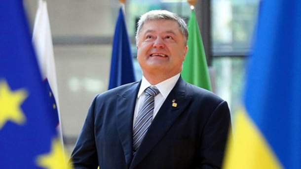 Порошенко поблагодарил лидеров G7 за поддержку Украины