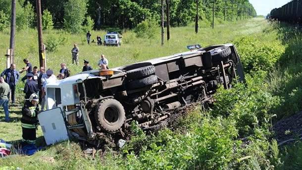 Аварія в Росії