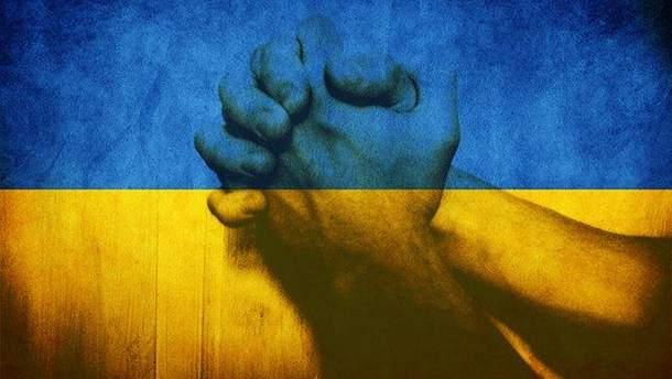 План майбутнього в Україні