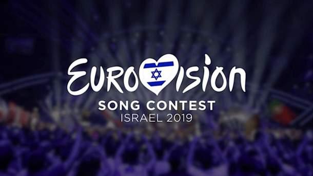 Євробачення-2019 в Ізраїлі