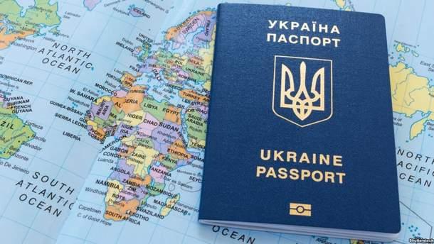 Год безвиза: украинцы раскрыли правду опоездках встраныЕС