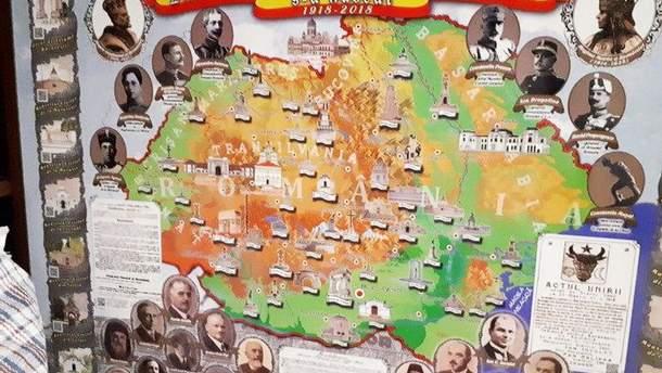 """Карта з Чернівецькою областю у складі """"Великої Румунії"""""""