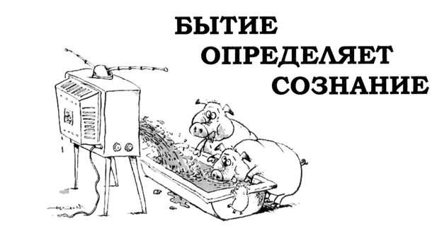 """В Луганске придумали, как """"промывать"""" местным жителям мозги"""