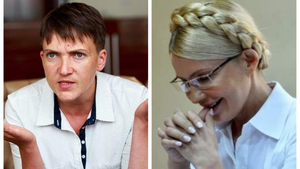 Савченко раскритиковала Тимошенко
