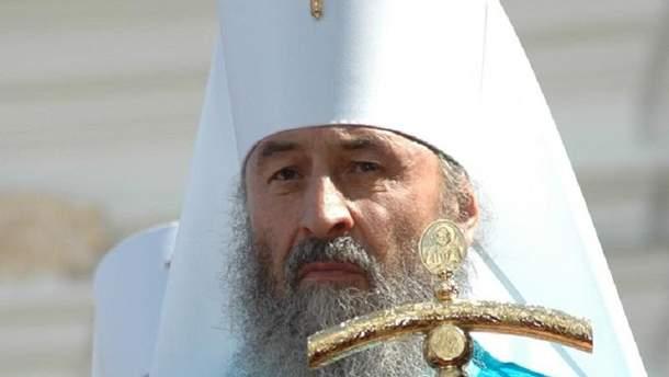 Глава Украинской православной церкви Московского патриархата митрополит Онуфрий