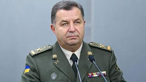 Украина будет помогать Молдове вернуть Приднестровье