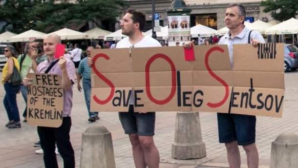 Украинцы в США будут день голодать поддерживая Сенцова