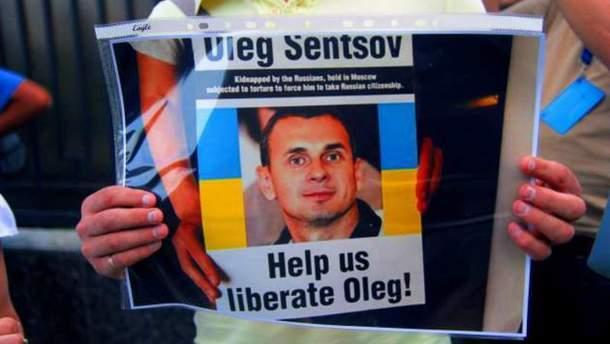 Украинцы в Австралии присоединились к однодневной голодовке в поддержку Сенцова