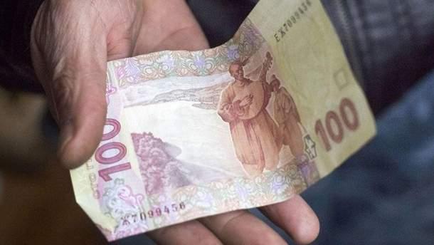 Мінімальна пенсія 2018 в Україні