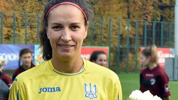 Дар'я Апанащенко