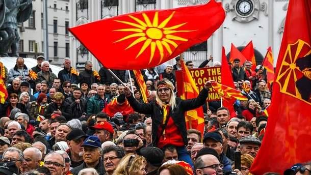 Вскоре Македония изменит название Республика Северная Македония
