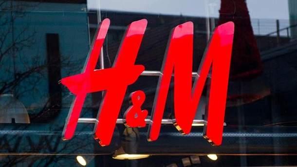 «Мысчастливы»: H&M объявили оботкрытии первого магазина вгосударстве Украина