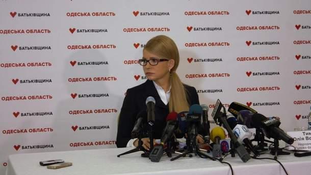 Обережно, реклама Леді Ю всюди, або Як Тимошенко бореться за пост Президента