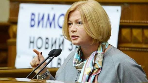 Геращенко заявила, що Україна готова до компромісів у питанні звільнення заручників