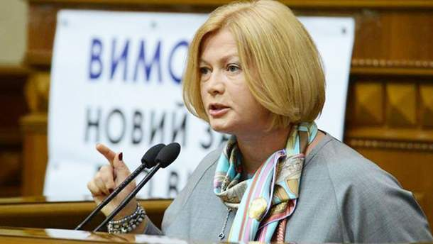 Геращенко заявила, что Украина готова к компромиссам в вопросе освобождения заложников