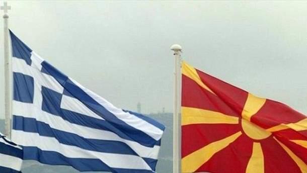Договоренности с Македонией