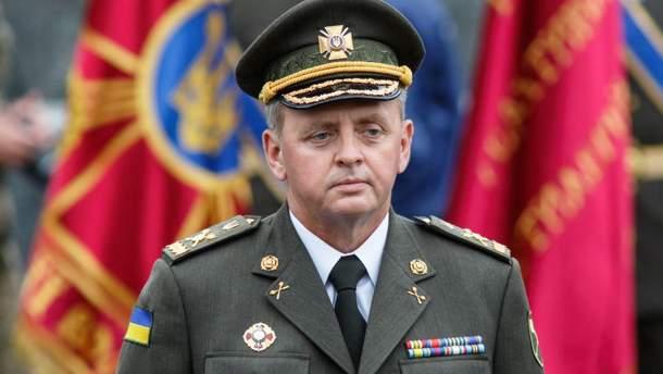 Муженко назвал главную задачу ООС на Донбассе