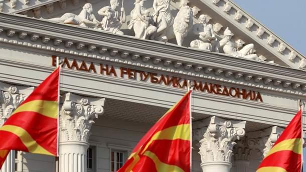 Республика Северная Македония.