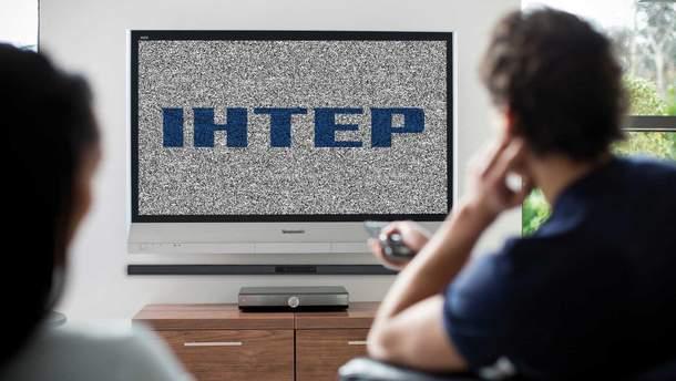 """""""Интер"""" снова попал в скандал: канал рекламирует чемпионат мира по футболу, который принимает агрессор"""
