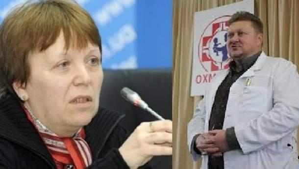 Світлана Донська та Олег Рижак