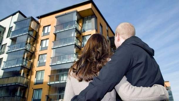 Доступное жилье для молодых семей